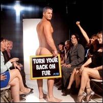 """""""Dê as costas para a pele"""", diz o cartaz (Foto: Reprodução)"""