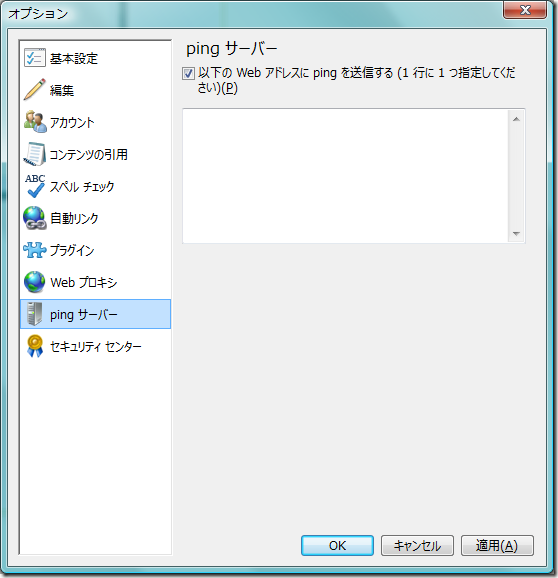 windows_live_writer_ping