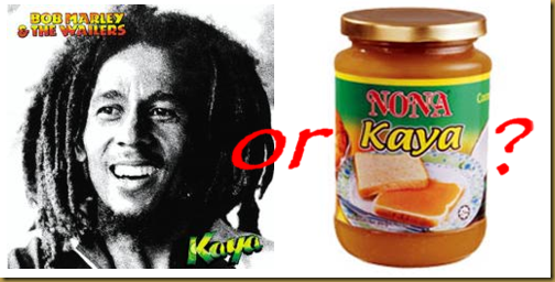 Kaya or Kaya? Kaya Album Cover copyright Tuff Gong/Island Records