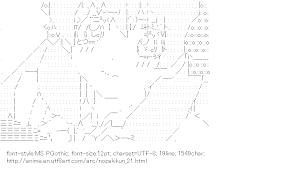 [AA]Sakura Chiyo Watery eye (Monthly Girls Nozaki-kun)