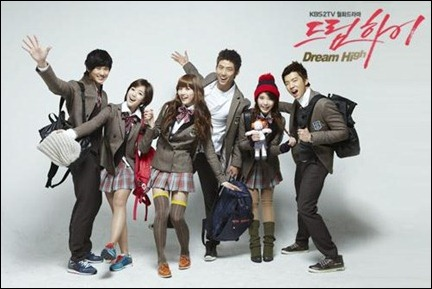 Dream-High23