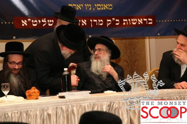 Sanz Klausengberg Annual Dinner In Monsey - 33.JPG