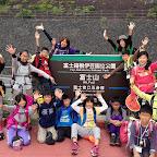 富士山251.jpg