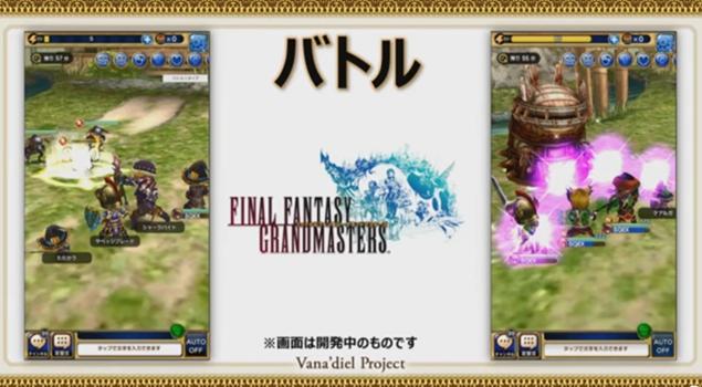 Final-Fantasy-Grandmasters_004