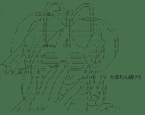 ベルダンディー ゲンドウ (ああっ女神さまっ)