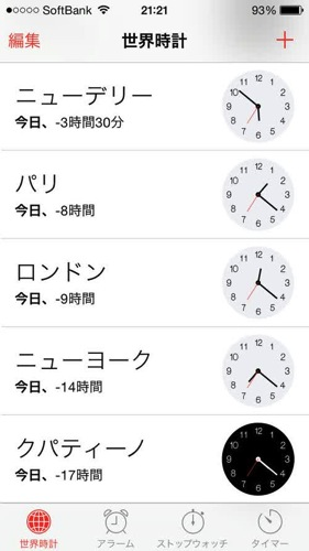 Ios7 watch app analog digital switch1