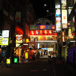 nightlife district in downtown hiroshima in Hiroshima, Hirosima (Hiroshima), Japan