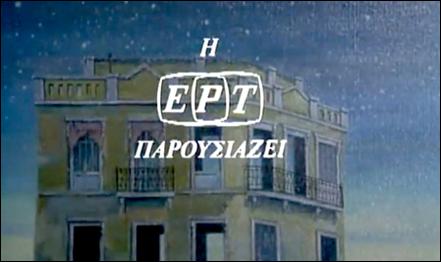 ert1-11