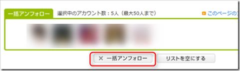 2013-03-22_21h48_39