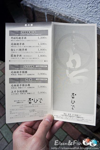 jp-37-6