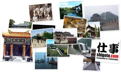Exibir china básico 2012