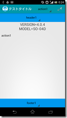 device-2012-12-19-002453