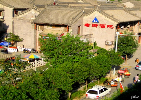 city of xi'an