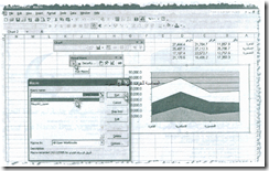 excel-16_07