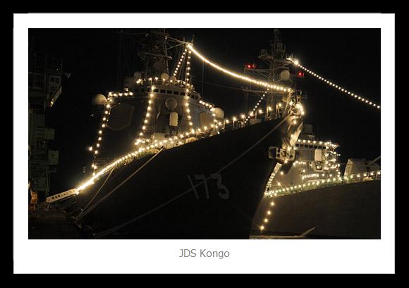JDS Kongou DD-173