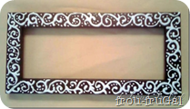 Embossing Wood - Piping Style