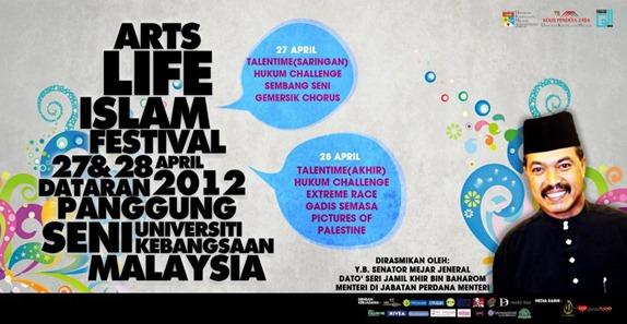 arts life islam festival
