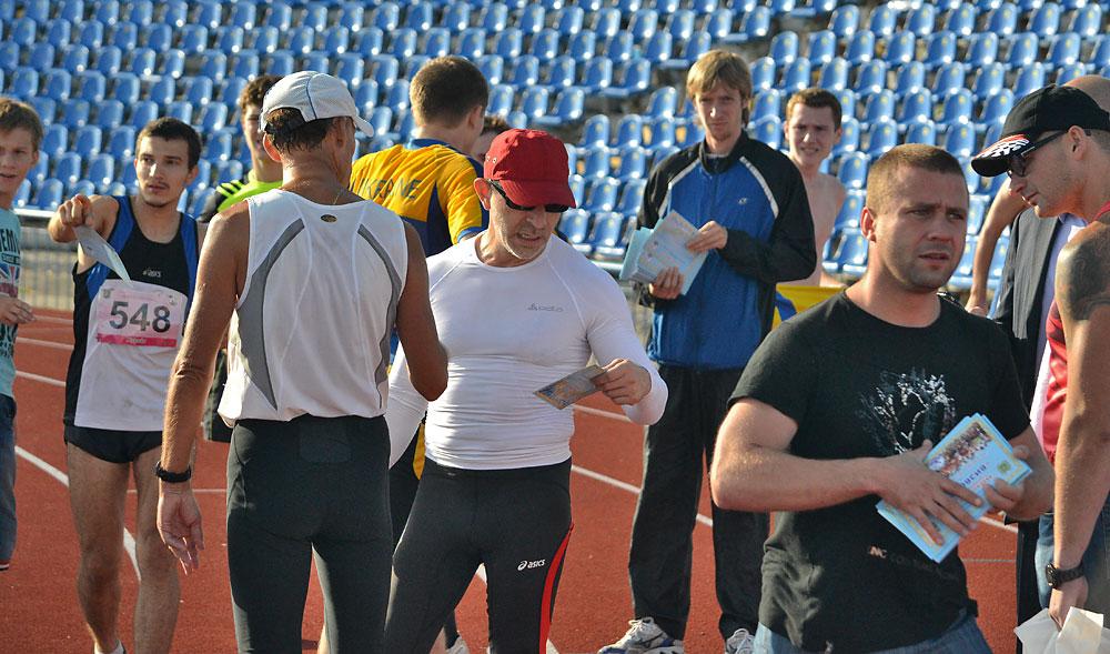 Харьковский марафон 2012 - 84