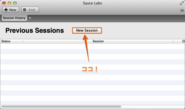Mac app developertools sauce2 jpg 2013 06 23 10 48 03