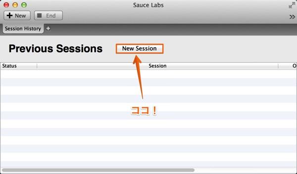 Mac app developertools sauce2 jpg 2013 06 23 10 48 03