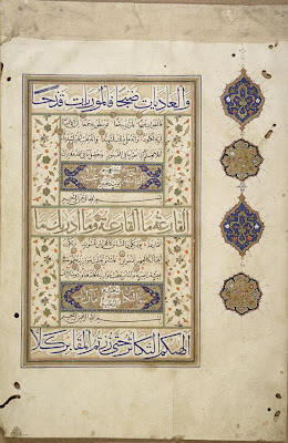 Folio from a Koran | Origin:  Turkey | Period: 2nd half of 16th century  Ottoman period | Details:  Not Available | Type: Opaque watercolor, ink, and gold on paper | Size: H: 35.4  W: 23.8  cm | Museum Code: S1986.75 | Photograph and description taken from Freer and the Sackler (Smithsonian) Museums.