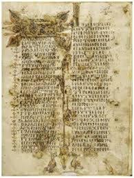 Η απάτη με το δήθεν «έγγραφο της Σταύρωσης του Χριστού» της Ακουΐλα
