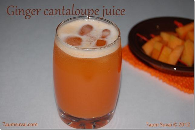 Ginger cantaloupe juice