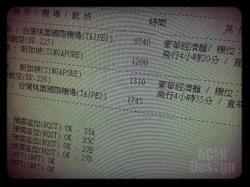 2012-05-01-03-12-08.jpg
