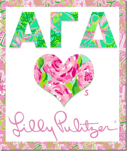 AGD-hearts-Lilly