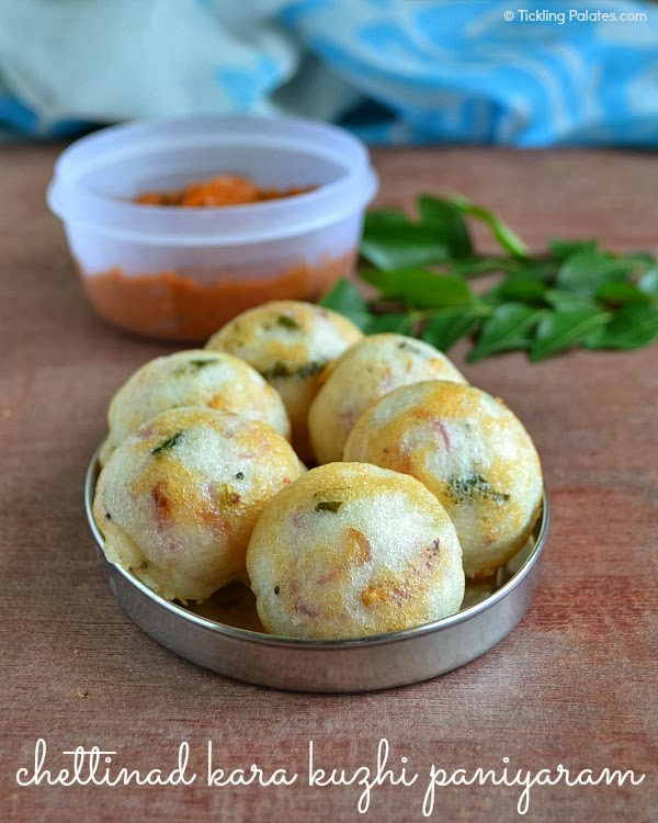 Chettinad Kara Kuzhi Paniyaram Recipe