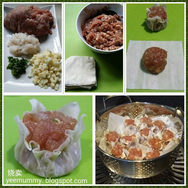 Homemade Siu Mai Dumplings 自家烧卖