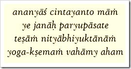 [Bhagavad-gita, 9.22]