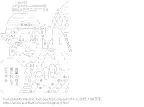 キングダム (漫画)の画像 p1_2