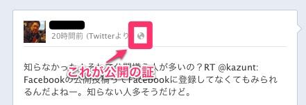 facebookopen1