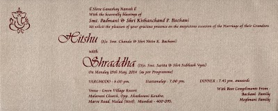 Hitshu Wedding Invitation.jpg