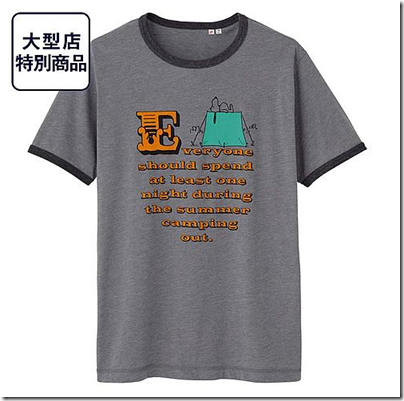 Uniqlo X Snoopy Tee - Man 12