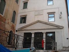 2009.05.18-029 maison natale de Marco Polo