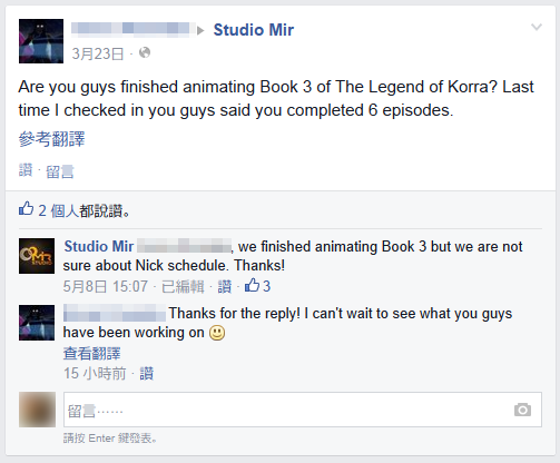 Studio Mir finished LOK Book 3 animation