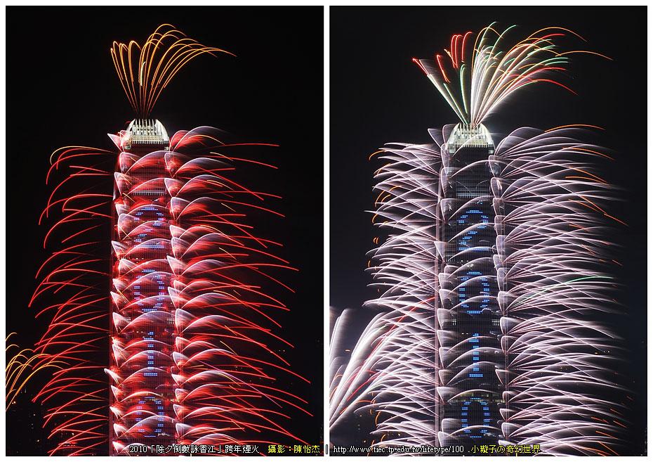 20091231hongkong30.jpg
