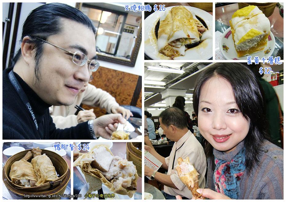 20091231hongkong03.jpg