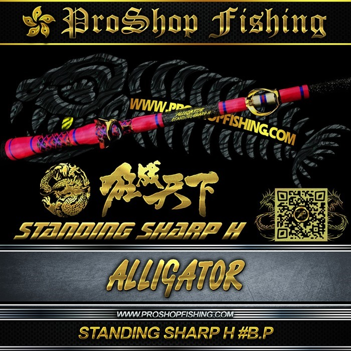 ALLIGATOR STANDING SHARP H #B.P.3