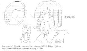 [AA]Maekawa Miku Megaphone (The Idolmaster Cinderella Girls)