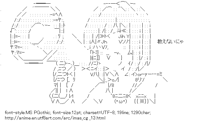 The Idolmaster Cinderella Girls,Maekawa Miku,Megaphone