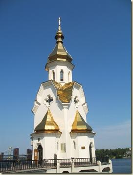 Kiev 065