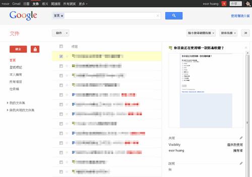 google docs-04