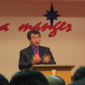 2008 Christmas Worship Service