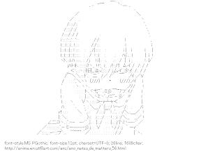 [AA]Tanigawa Kanna Anger (Ano Natsu de Matteru)