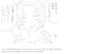 [AA]Maid Akino (Sankarea)