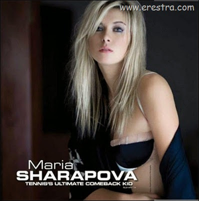 maria sharapova erestradotcom (17)