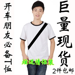 China-Tshirt-2